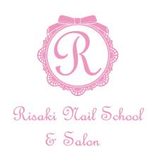 リサキネイルスクール&サロン