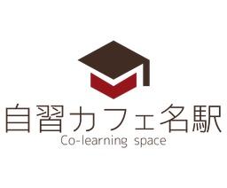 自習カフェ名駅